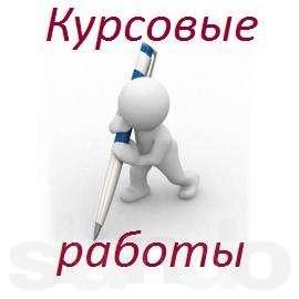 Сайт-помощник для студентов РФЭИ